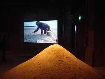Yamashita Mai + Kobayashi Naoto, A Spoon Made From The Land, 2009, video installation. Presented at BankART Studio NYK