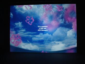 Jun Nguyen-Hatsushiba, Breathing is Free: JAPAN, Hopes & Recovery, 2011, video. Presented at BankART Studio NYK