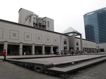 Main entrance, Yokohama Museum of Art