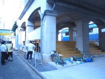 Kentaro Taki, Step plaza. Presented at Koganecho Bazaar 2011