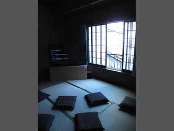 Santiphap Inkong-ngam, Letter to Sri-moh. Presented at Ryugu Bijutsu Ryokan (Ryugu Art Hostel), Koganecho Bazaar 2011