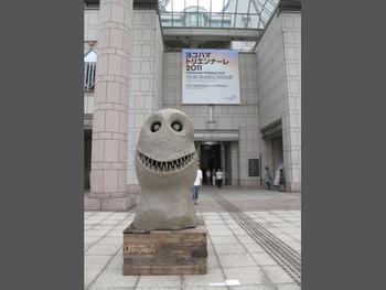 Ugo Rondinone, Moonrise. East. March, 2005, cast aluminium, brown enamel, wooden plinth, ed. 3/3 + 1 AP. Presented at the Yokohama Museum of Art (1 of 12 sculptures)
