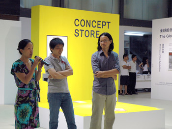 (from left) The three 'Little Movements' curators: Carol Lu Yinghua, Liu Ding, and Su Wei