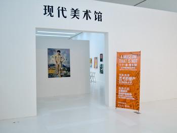 Museum of American Art in Berlin, Museum of Modern Art, 2011