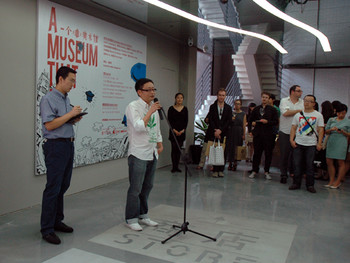Abel Zhao, Director of Guangdong Times Museum, giving welcoming speech