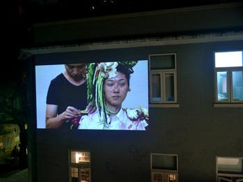 Fang Lu, Rotten, 2011, video