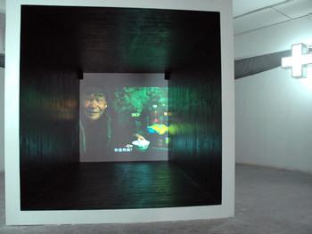 Kang He, Hello, The Original, 2011, digital film, Vitamin Creative Space, Guangzhou