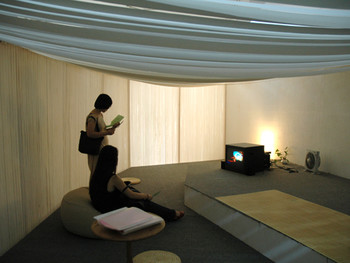 Kang He, A Seduced Woman, 2010, video, Vitamin Creative Space, Guangzhou