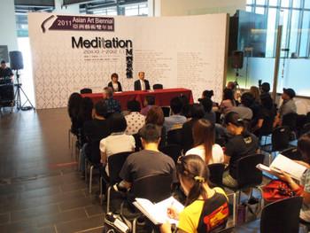 Curator Iris Huang Shu-Ping (黃舒屏) and Museum Director Huang Tsai-Lang (黃才郎) at the Biennial press conference