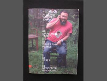 Edited monograph Ai Weiwei Works 2004 – 2007 by artist Nguyen Huu Nghia