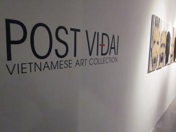 Post Vidai collection exhibition at Saigon Domaine