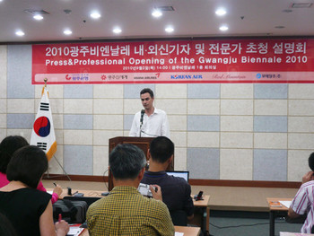 Massimiliano Gioni, Artistic Director of the 8th Gwangju Biennale, giving a speech to commence the press preview.