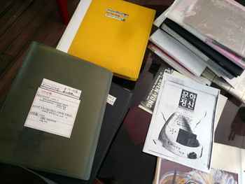 A pile of Lee's files
