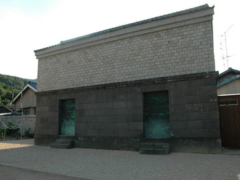 Exterior view of the old warehouse, where Olafur Eliasson exhibited