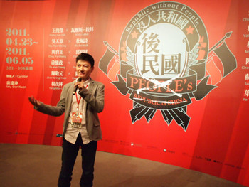 Curator Wu Dar-Kuen talking to the press at the opening of 'Republic without People - Post-Republic of China' (《後民國》)