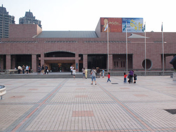 Outside view of Kaohsiung Museum of Fine Arts which has 27,122 square meters of indoor floor space but limited resources; it has an annual budget of 163,060,000 NTD (5,656,110 USD) and a total of 42 staff members. KMFA takes an average of one imported exhibition per year.