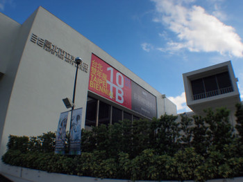 Outside view of Taipei Fine Arts Museum. TFAM has an annual budget of 396,843,930 NTD (13,741,371 USD), 94 on staff, and takes an average of three imported exhibitions per year.