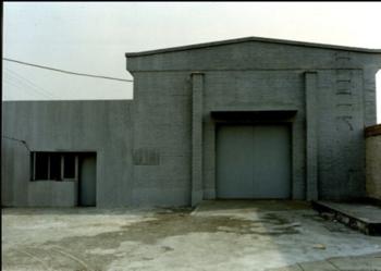 藝術文件倉庫﹝CAAW,南北京舊址﹞
