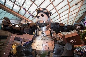 Image: <i>Iron Panda</i>, Bi Heng.