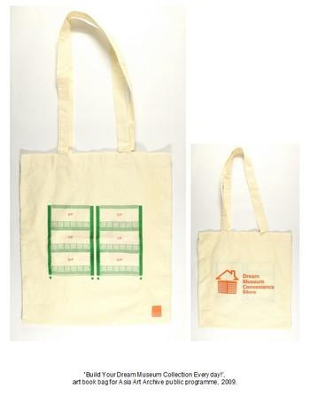 AAA art book bags.