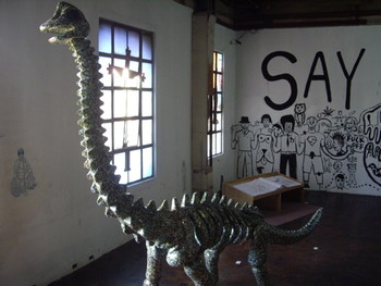 Image: Exhibition view of <i>Room 307: Inkling, Gutfeel & Hunch</i>, National Art Gallery, May 2008. A contemporary art project featuring new works by young Filipino artists.