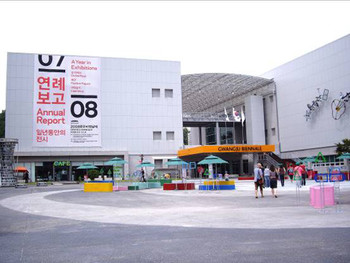 The Gwangju Biennale opening ceremony on 5 September 2008.