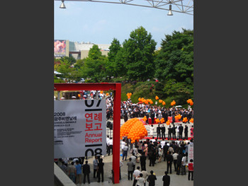 The view of Gwangju Biennale opening ceremony on 5 September.