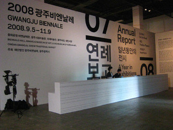 Main entrance of biennale hall.