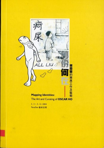 Image: Cover of <i>Mapping Identities: The Art and Curating of Oscar Ho</i>, 2016.