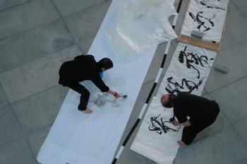 Performance by Morgan O'Hara in collaboration with the Chinese ink painter, Chui Tze-hung,