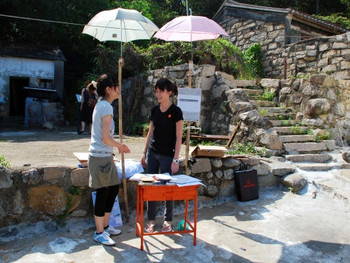 Reception for 'AROUND' at Motat, Lamma Island