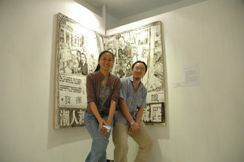 Clara Cheung and Gum Cheng, founders of C & G Artpartment,