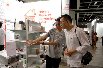 Participating artist, Keith Lam, introduced his installation to Wilson Shieh at the AAA booth,