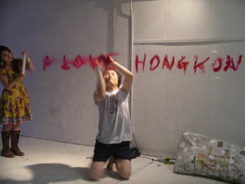 Performance by O Bong Hong at the opening of 'From May Fourth to June Fourth'.