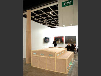A view of ShanghART Gallery's booth