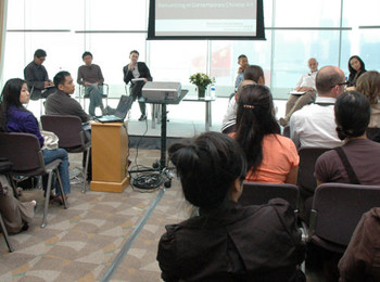 Panel discussion 'Reinvesting in Contemporary Chinese Art',