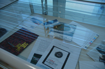 Exhibition of archival materials provided by AAA.