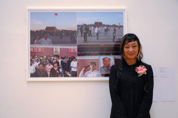 Ma Yanling (Mainland China) and her work <i>Tian'anmen</i> at Documentaries of Chinese Performance Art 2008 exhibition.