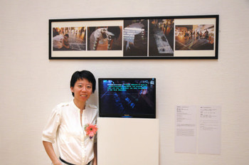 Wen Yau (Hong Kong) and her work <i>I'll_____forget</i> at Documentaries of Chinese Performance Art 2008 exhibition.