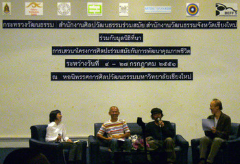 Centre: Artists Thaiwijit Puangkasemsomboon and Vasan Sitthiket talk at Land of Forum