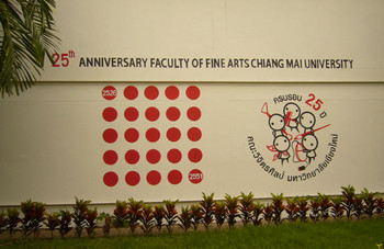 The Faculty's 25th anniversary logo.