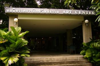 Chiang Mai University Art Centre.