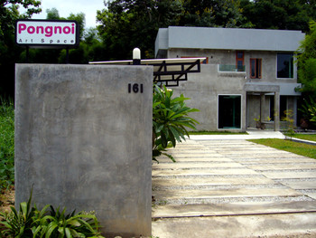 Exterior view of Pong Noi Art Space, founded by artist Kosit Juntaratip.