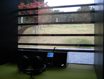 Facilities to enjoy backyard scenery while listening to I-Pods.