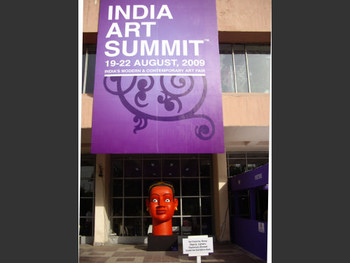 Facade of Pragati Maidan, New Delhi: the venue of the 2nd India Art Summit