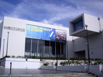 The main venue of 08 Taipei Biennale, Taipei Fine Arts Museum.