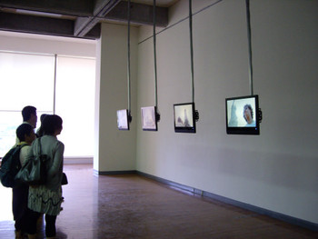 Tsui Kuang-yu, Invisible City: Taipari York, 2008, video, installation view.
