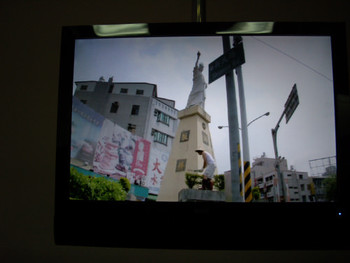 Tsui Kuang-yu, Invisible City: Taipari York, 2008 (detail), videos.