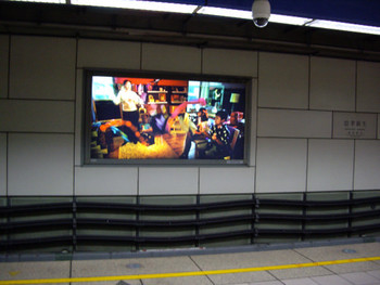 Wong Hoy Cheong, Maid in Malaysia Series at Zhongxiao Xinsheng MRT Station platform, 2008 (detail),