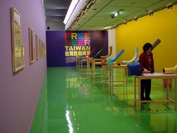 Superflex (Denmark), Free Beer Taiwan, 2008, interactive public installation.